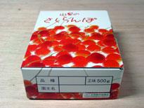 takasago_500
